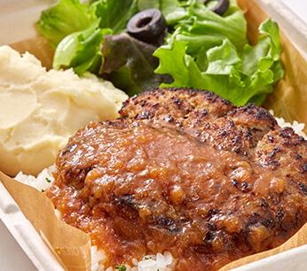 hamburg steak 990 / 972(*t/o)