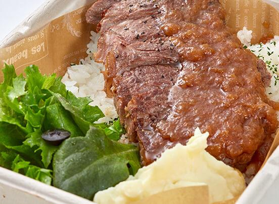 sirloin steak 1,210 / 1,188(*t/o)