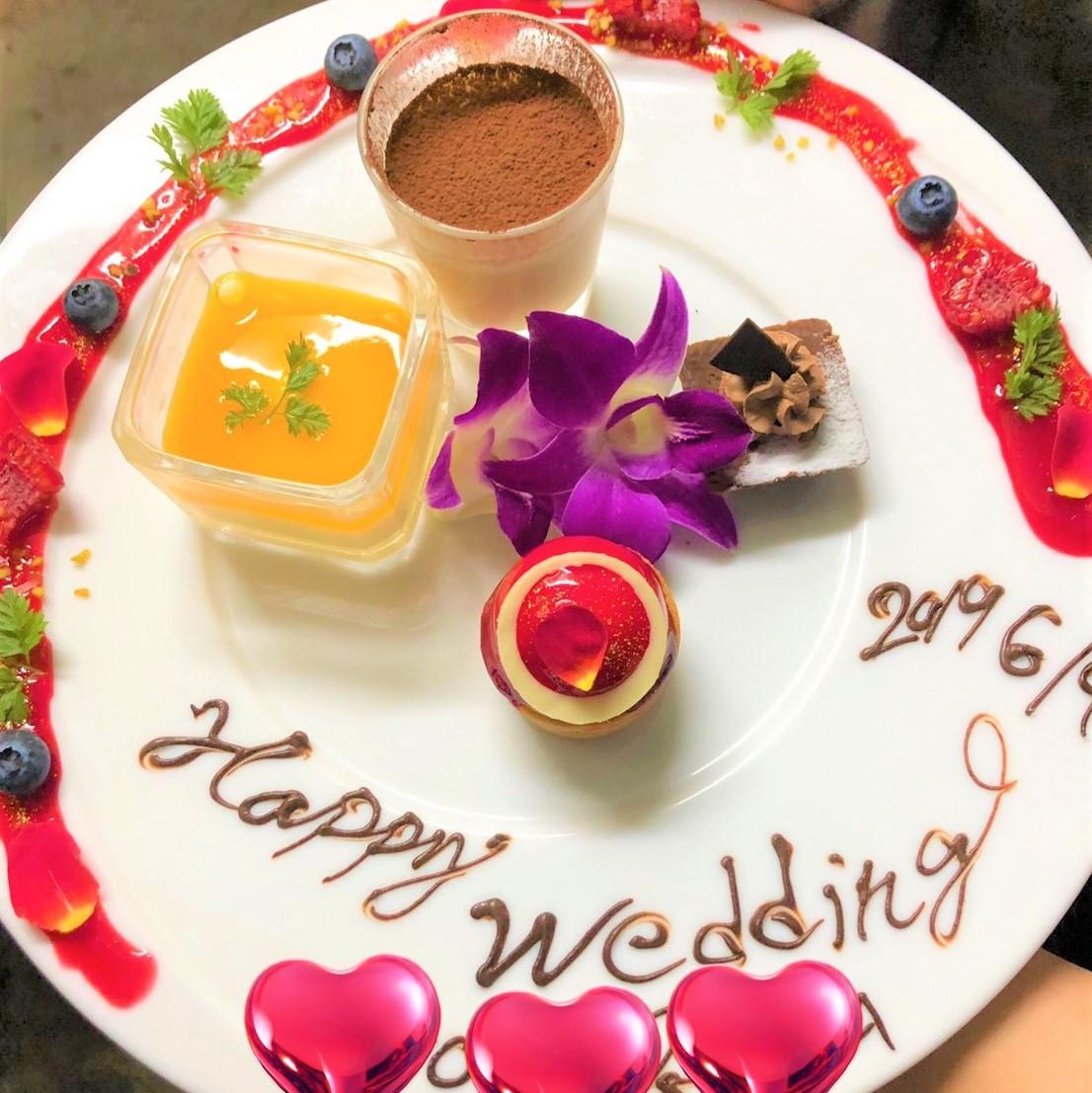 結婚記念日メッセージプレート